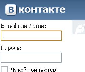 Zombiewood - скачать на Андроид - Ru-Androidcom